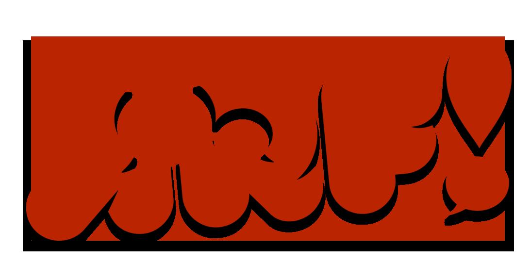 Arf_Logo_Rosso